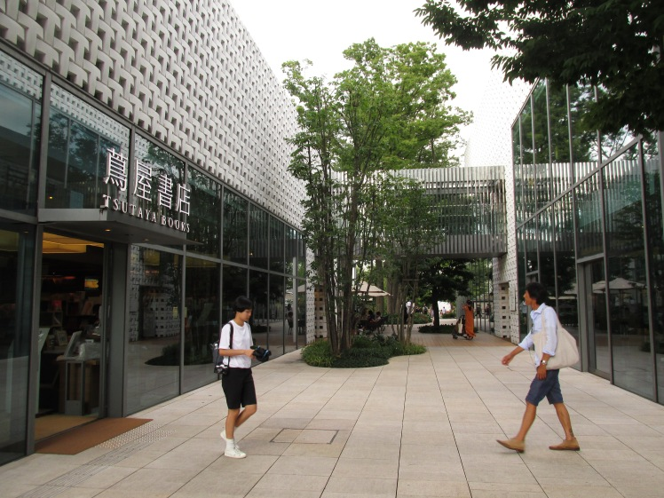 La inmensa librería Tsutaya Bookstore.