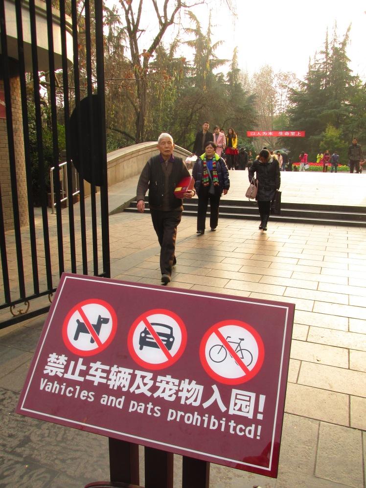 Parque en Chengdu, China.