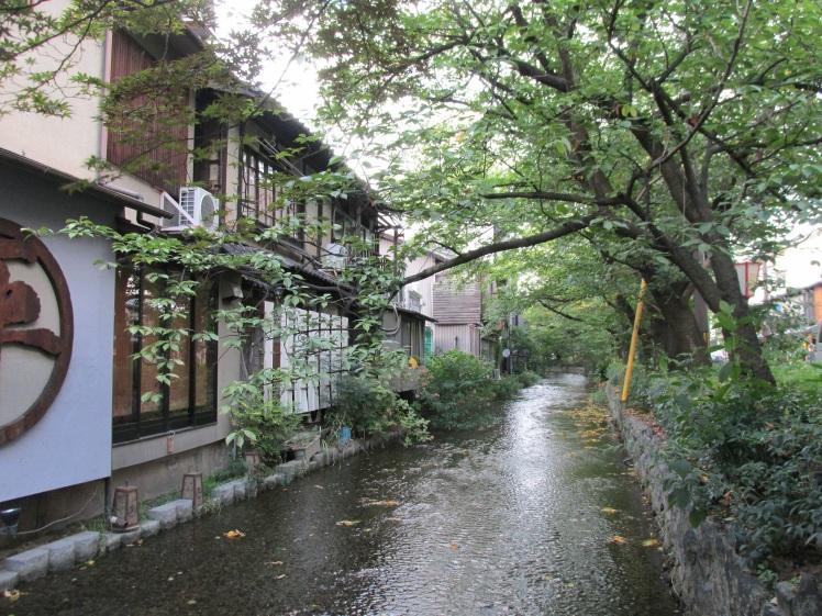 Uno de los canales de Kioto.